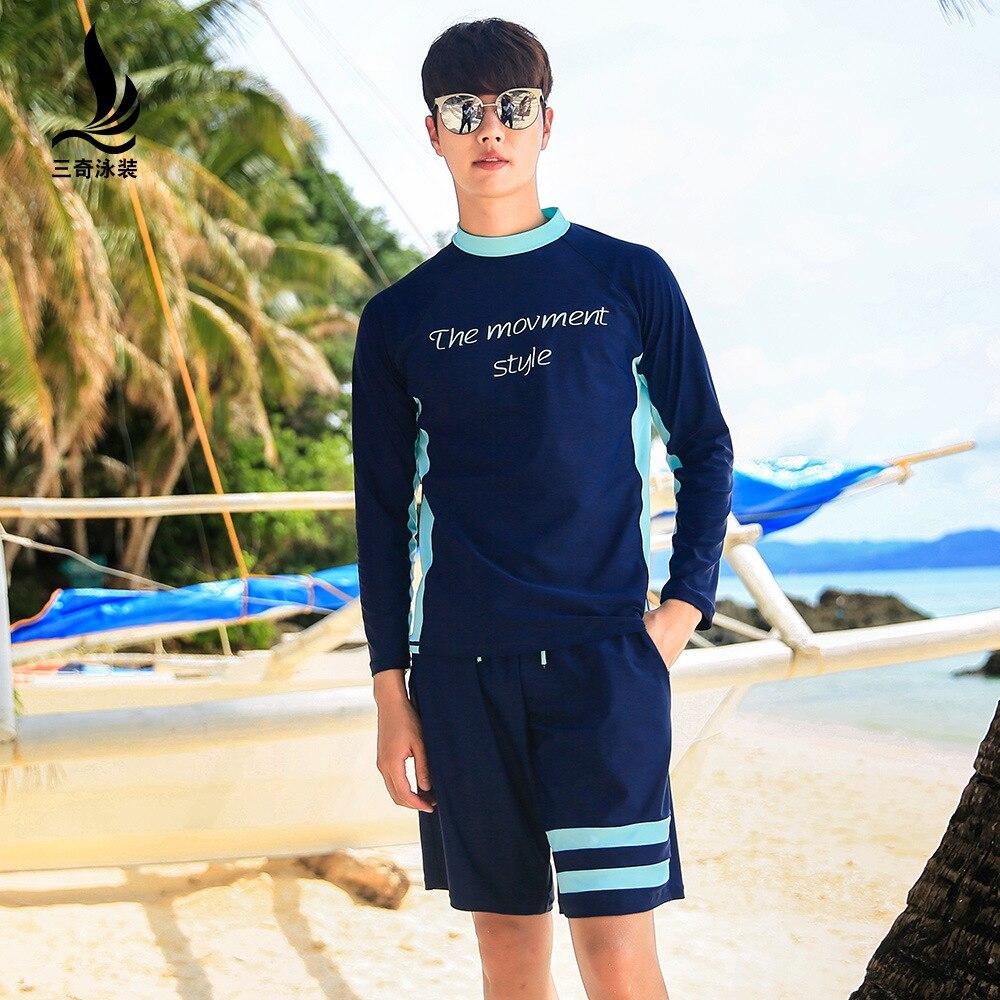 Manufacturers Direct Selling Sanqi Men Split Type Fashion Long-sleeved Upper Garment Short Set Boxer Bubble Hot Spring Beach Sho