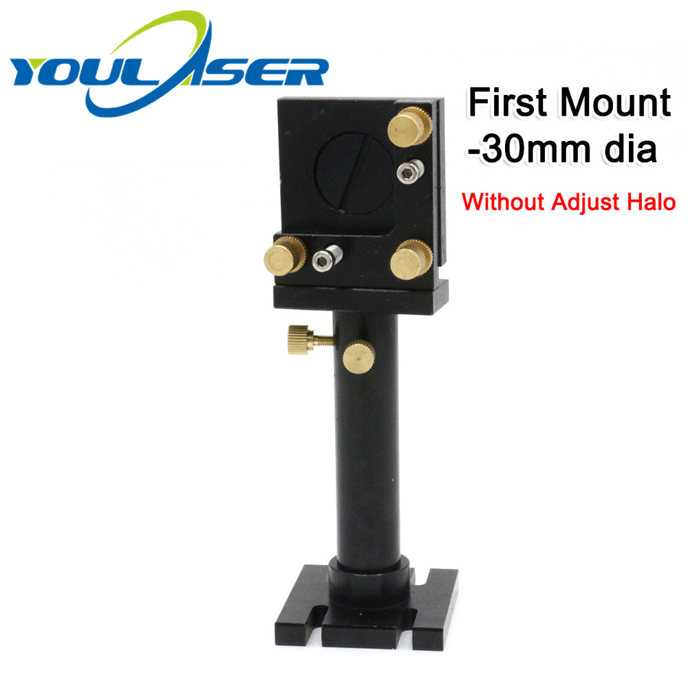 Co2 Laser First Mirror Mount 30mm Without Adjust Halo For Laser Engraving And Cutting Machine