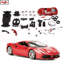 Maisto 1:24 Ferrari -488 8 styles assembled alloy car model DIY toy tool boy gift collection
