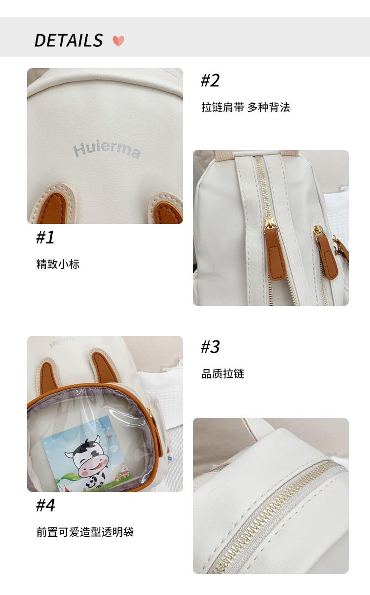 bonito mochila selvagem coreano peito saco de escola
