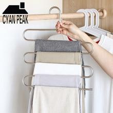 Pants Hanger Organizer Rack Trousers Multifunctional 3pc/Set Wardrobe Storage 5-Layers