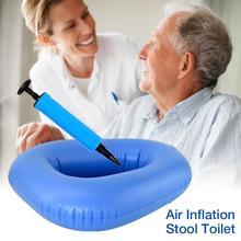 Моющиеся Портативный надувная Растяжка синий изголовье кровати к больничной койке пожилых надувной стул туалет для недержания мочи пациентов