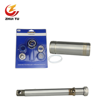 ZHUI TU Airless Sprayer Accessory Seal Washer Repair Kit Screw Plunger Rod Cylinder Sleeve For 1095 / 5900 2 sets for komatsu pc200lc 2 boom cylinder repair seal kit excavator service kit 3 month warranty