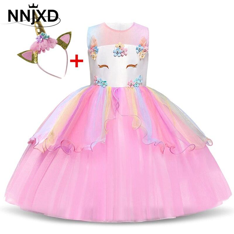 ユニコーンためパフォーマンス衣装子供プリンセスドレス誕生日パーティードレス4 5 6 7 8 9 10年