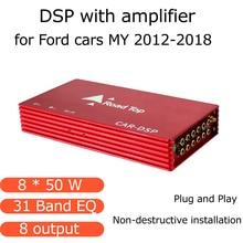 Procesador de señal Digital DSP de Audio de coche de 8*50W para el coche de la serie Ford, con amplificador ECUALIZADOR DE 31 bandas estéreo Bluetooth de 8 canales