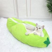 Забавная кровать для кошки милая корзина в форме горошины уютный