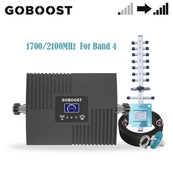 GOBOOST Cell Phones Signal Booster 4G Signal Repeater Moblie Amplifier  1700 MHz For Band 4