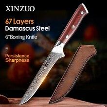 """XINZUO couteau à poisson à désosser durable, 6 """"pouces vg10 couteaux de cuisine tranchants et durables en acier, damas manche en bois de rose, nouveau couteau à jambon, outils de cuisine"""