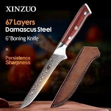 """Xinzuo faca de cozinha damasco vg10 de 6 """"polegadas, aço duradouro, afiada, de madeira jacarandá, com cabo ferramentas,"""