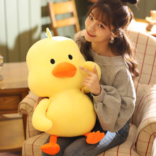 Net with The-Same-Paragraph Yellow Duck Plush-Toy Doll Creative Red Explosion Models