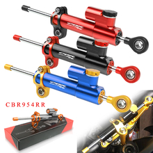 цена на For HONDA CBR954RR CBR954 RR CBR 954 RR 2002-2003 Universal Motorcycle CNC Adjustable Steering Damper Stabilizer CBR 954RR