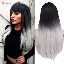 HOUYAN 22 Inch Long Straight Black & Grey Wig Cosplay Wig wi