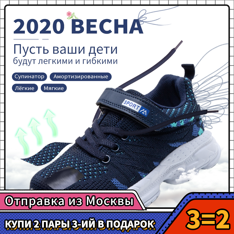 MMnun 2020 Kids Sneakers Boys Kids Shoes Soft Bottom Baby Sneaker Casual Flat Sneakers Shoes Children  Size 26-36 ML6013