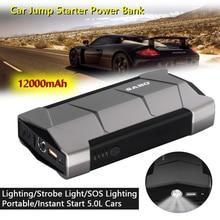Upgrade Smart Edition 10800mAh Car Jump Starter Power Bank Emergency Battery 12V 400A Car Battery Booster Mini Portable недорого