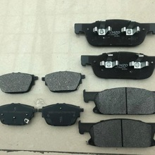 Brake-Pads-Set Disc-Brake Gac Gs8 Front for Chinese SUV Automobile-Part Car-Pad KIT-FR