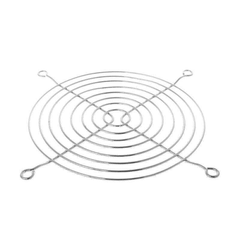 Вентилятор защитная сетка решетка 12 см диаметр железная сетка Безопасность сетка для компьютера чехол вентиляторы