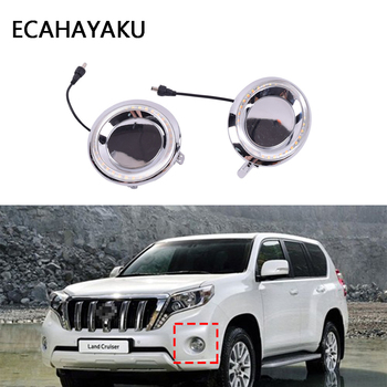ECAHAYAKU DRL for Toyota Land Cruiser 2700/4000 Prado 150 FJ150 LC150 2014 2015 LED Daytime Running Light Bumper Fog Lamp 2pcs new arrival led drl daytime running light fog lamp for toyota camry 2015 top quality 100% waterproof pure white