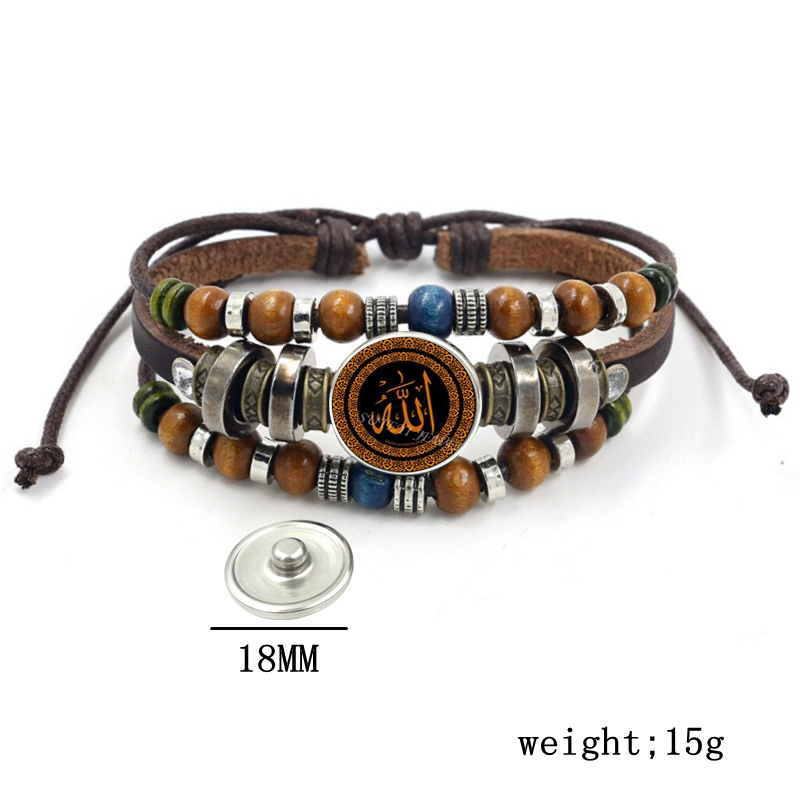 Vintage Islam Allah Beads Leather Bracelet Glass Cabochon Charm Snap Button Bracelets For Men Women Muslim Jewelry Accessories