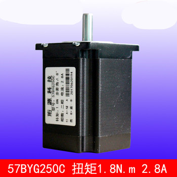 Two-phase Hybrid Stepping Motor 57BYG250C 57 Stepping Motor Torque 1.8N.m/76mm/4 Wire