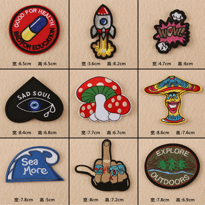 Cartoon Animals Cats Dogs Embroidery Iron On Patches Clothes Badge Applique 12pc