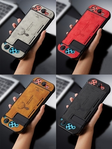 Image 2 - Fabric Cloth Case Silicone Back Protective Joy Con Cover Shell Anti Sweat for Nintend Switch with screen protector