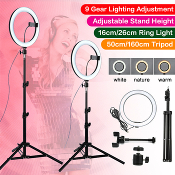 Photography Youtube LED Selfie Cold Warm Lighting Dimmable LED Ring Light Phone Video Light Lamp With Tripod Ring Fill Light
