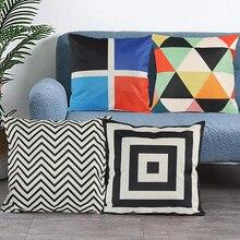 Наволочка для подушки с геометрическим рисунком в полоску льняная