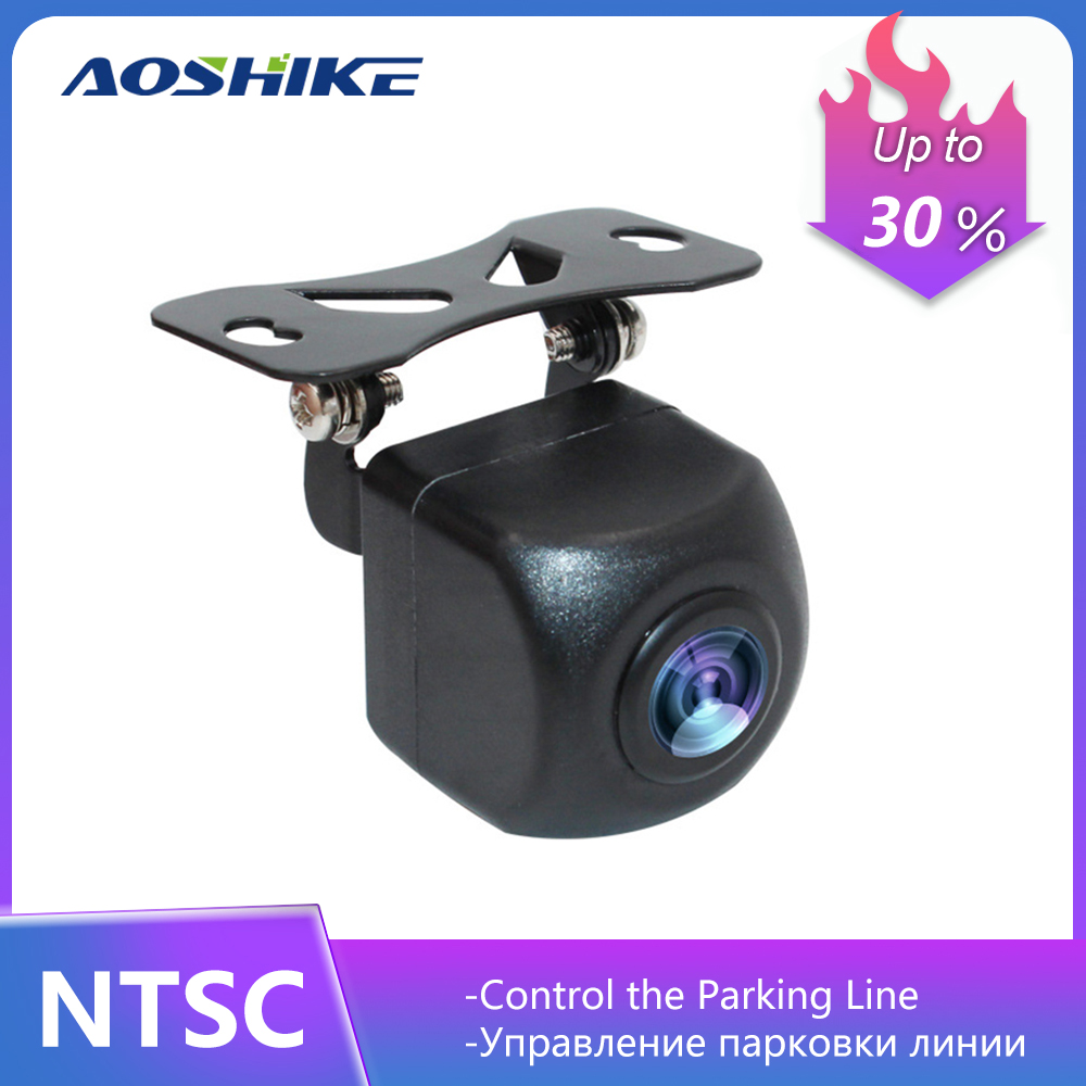 AOSHIKE Car Rear View Camera SONY MCCD Fisheye Auto Backup Reverse Camera Wide Angle Night Vision HD Parking Assistance Cam