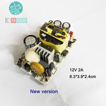 AC DC 12V 2A Switching Power Supply Circuit Board Module For Monitor LED Lights Power Supply 2000MA 100 240V 50/60HZ SMPS