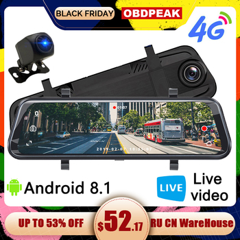 Dash cam 4G 10 inch stream media Android Mirror Car Rearview Mirror car dvr ADAS Super night Before and after FHD dual 1080P image