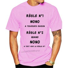 T-shirt à La mode pour homme et femme, humoristique et à La mode, avec La règle N1