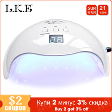 LKE 48W Nail Dryer SUN X9 UV Lamp 3 Timed Mode With Automatic Sensing Nail Lamp for Nails Drying Builder Gel UV Nail Dryers