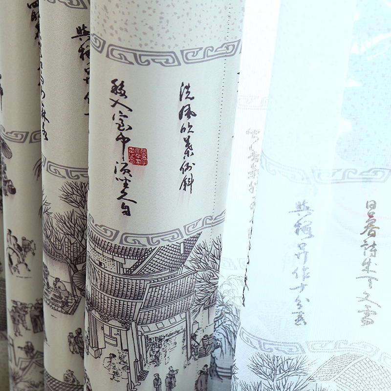 Qingming Shanghe Chinese Ink Paint Window Shade Blackout Curtains for Living Room Curtains for Bedroom Curtains for Study room in Curtains from Home Garden