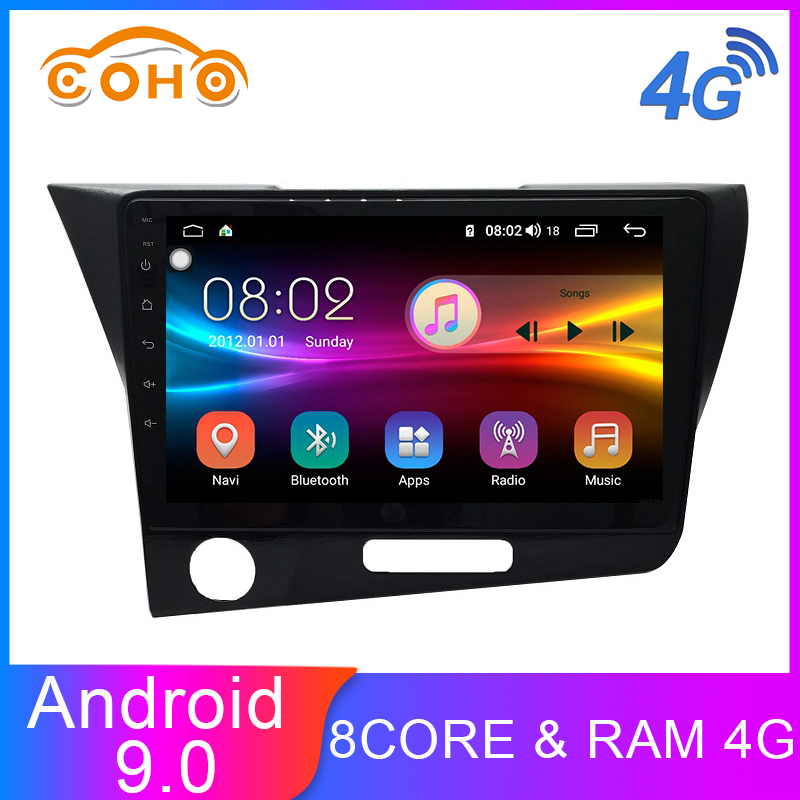 CR-Z/CRZ Android 9.0 8-core navegador multimedia player auto radio 1 din android for Honda CR-Z/CRZ image