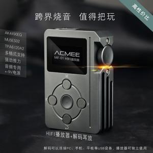 Image 1 - مشغل واي فاي مستعمل MF01 AK4490 فك ترميز موسيقى بلا فقدان محمول DSD يدعم مخرج السيارة