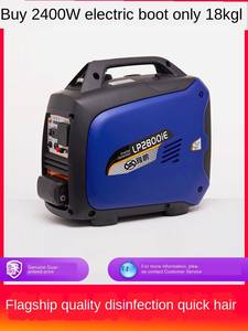 2.4kW Silent Gasoline Generator Frequency Hand-Held Portable Small Electrically Household Mini 2 KW