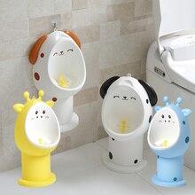Baby Boy Potty Toilet Training Wall-Mounted Animal Urinal Fo