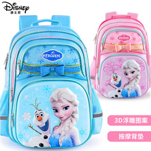 Disney girl backpack Frozen Sofia Kids backpack 3D three-dimensional pattern s reflective strip soft EVA strap 4-10 year old