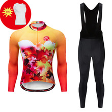 Women Winter Thermal Fleece Cycling Jerseys Long Sleeve Ropa Ciclismo MTB Bicycle Rock Racing Bike Clothes Cycling Clothing Sets 2016 ride or die cycling clothing sets flora ropa ciclismo clothes fashionable free ride mtb jerseys set mountain bicycle sets