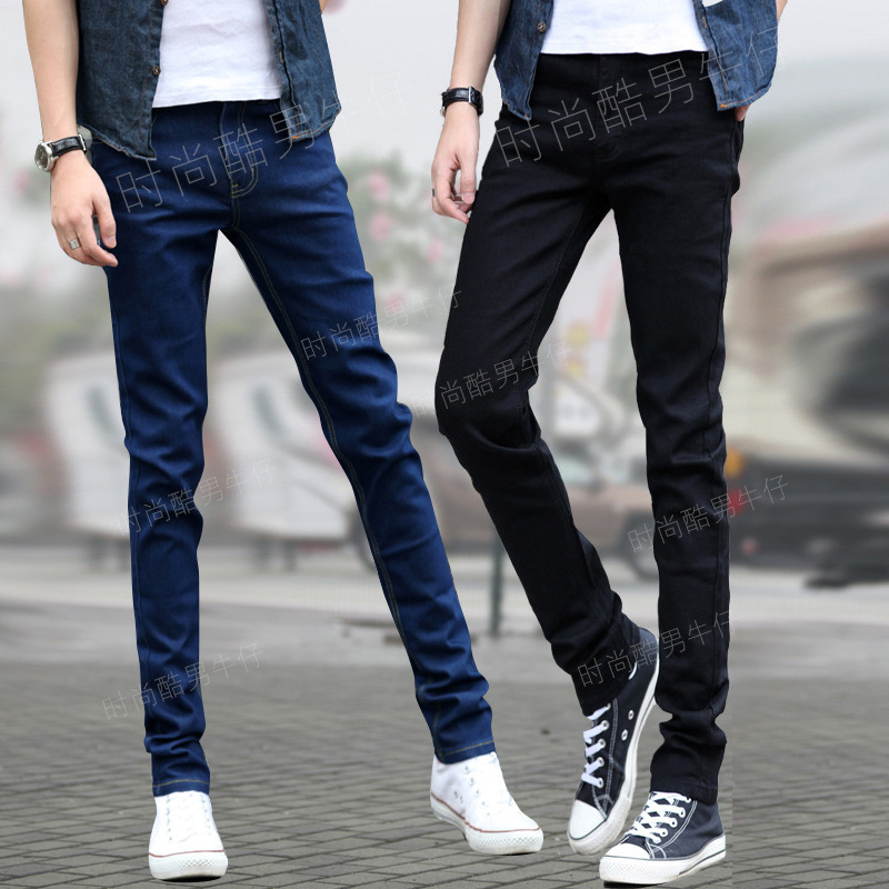 New Product Jeans Spring And Summer Autumn Men Korean-style Slim Fit Elasticity Skinny Pants Men'S Wear Casual Long Pants