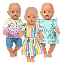 Новинка 2020 Детская кукла 18 дюймов аксессуары костюм с геометрическим