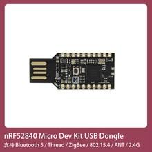 NRF52840 USB Dongle Development Kit поддерживает Bluetooth 5/Thread/802.15.4