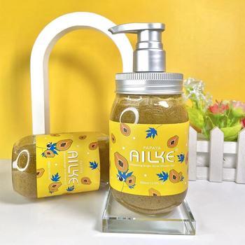 Ailke Papaya lightening perfume slimming body wash organic whitening body scrub shower gel 1
