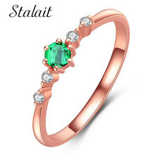 Зеленые кристаллические кольца комбинированный костюм маленький