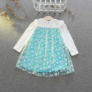 Image 3 - Disney Kids Dresses for Girls Costume Princess Dress Christmas Party Childrens Clothing Embroidered Lace Dancing Elegant