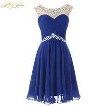 Короткое шифоновое платье для выпускного вечера королевское