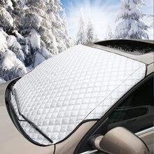 Защита для лобового стекла автомобиля от снега и мороза защита