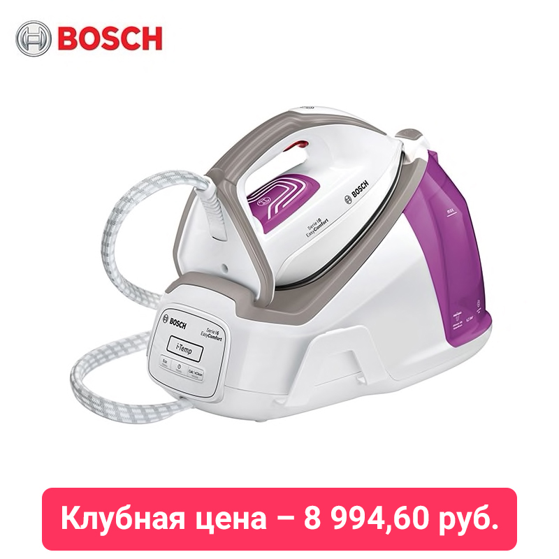Парогенератор Bosch TDS6140