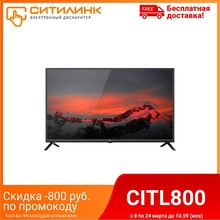 LED телевизор BQ 3903B HD READY