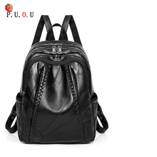 цена на 100% Genuine Leather Women School Backpack For Student Genuine Leather Water Proof Bag Pack Women Bag Weaving Pattern Hot Sale